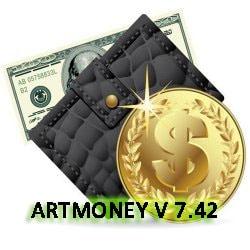 ArtMoney v 7.42 скачать