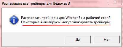 Clip2net_180316204507