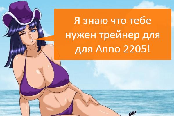 anno2-min