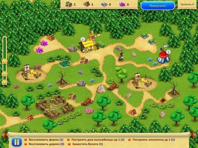 gnomes-garden-2-screenshot0