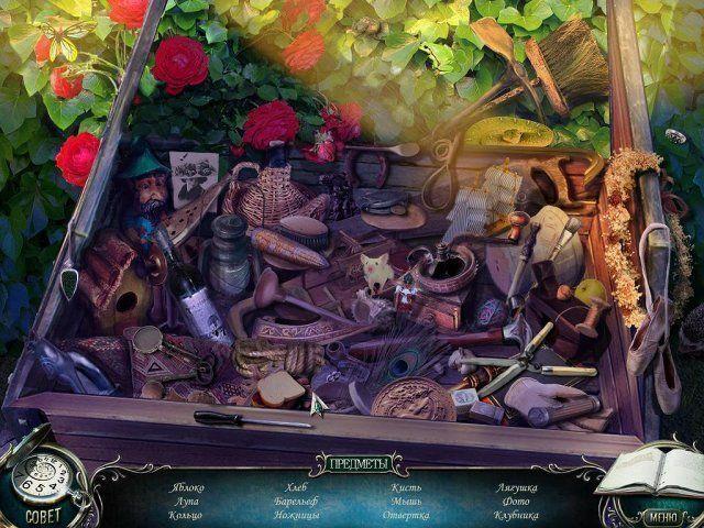 grim-tales-the-bride-screenshot0
