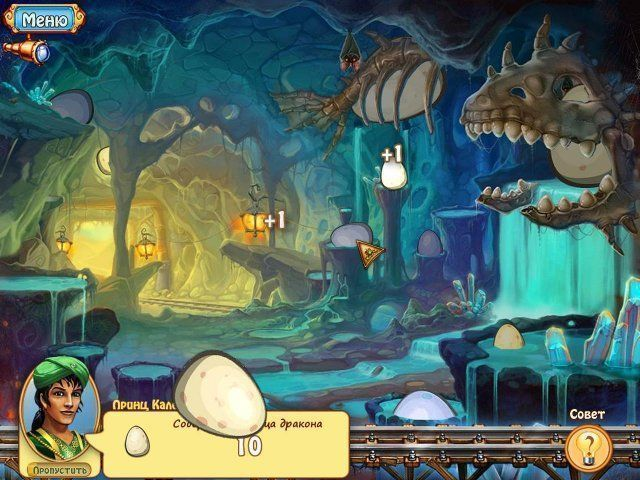 imperial-island-3-expansion-screenshot0