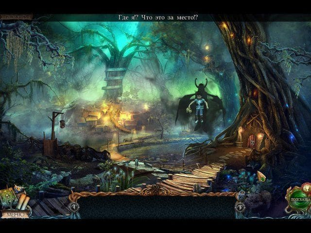 lost-lands-dark-overlord-collectors-edition-screenshot0