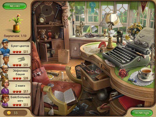 manor-memoirs-collectors-edition-screenshot0