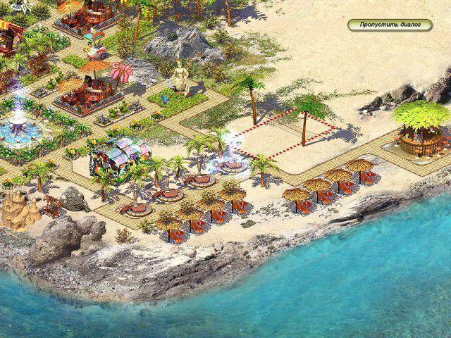 paradise-beach-screenshot0