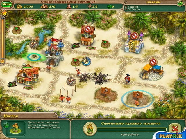 royal-envoy-screenshot0