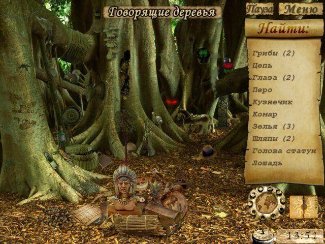 stone-of-destiny-screenshot0