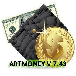 ArtMoney v 7.43 скачать