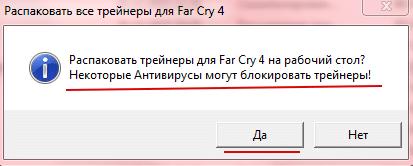 Clip2net_180316212627