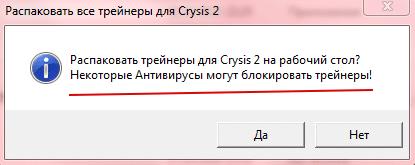 Clip2net_180317160023