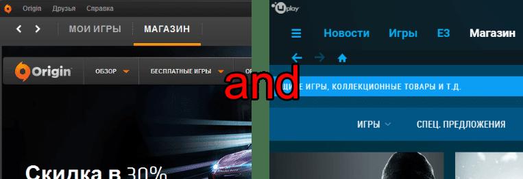 uplay-origin