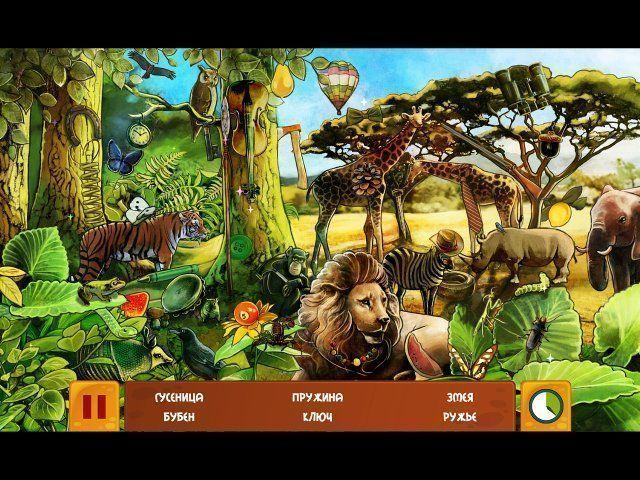 incredible-zoo-screenshot0