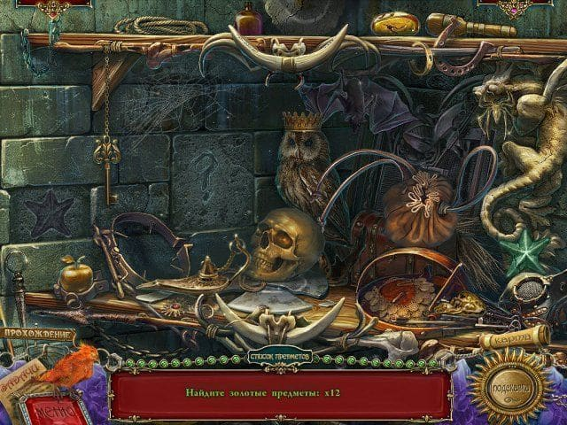 queens-tales-sins-of-the-past-collectors-edition-screenshot1