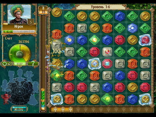 the-treasures-of-montezuma-2-screenshot0