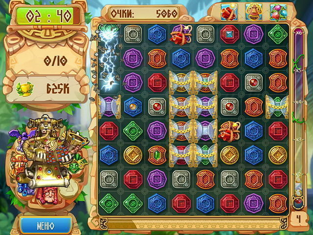 the-treasures-of-montezuma-5-screenshot0